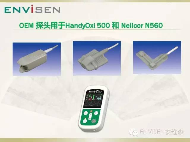 Our clients passed the demonstrated accuracy of the oxygen sensor by